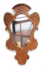 Spiegel - Nussbaum - Barock  - Antik - Möbel - Antiquitäten